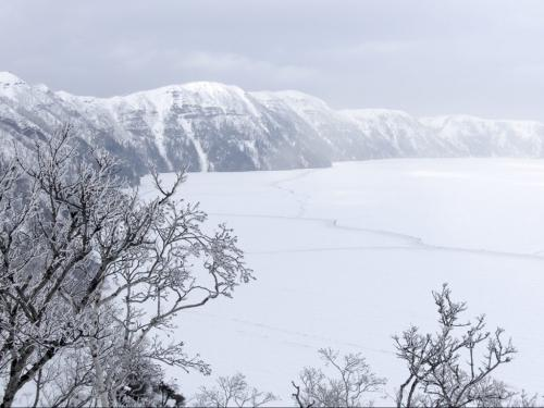 Lake Mashu In Winter 6.5 7 7.5 21 Peter Chow  Nature Silver